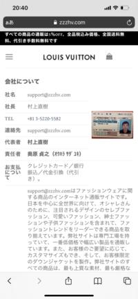 https://www.zzzhv.com/ このサイトって詐欺ですよね? 会社の情報で載っている免許証はググったら出てきたし、会社の住所の最後の文字がおかしいし。流石に詐欺ですよね?