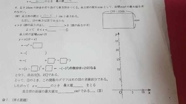 見づらくて申し訳ないですが、この数学1-2の問題 分かる方、教えてください