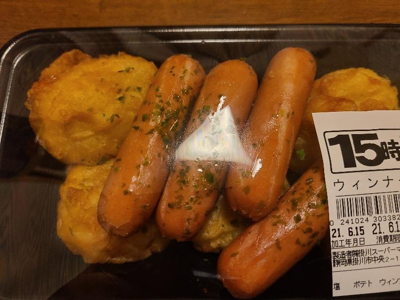 大好きなお惣菜です じゃがいもの揚げ物? 揚げたソーセージ? です。 このじゃがいもの天ぷらのような、フリッターのような、唐揚げのようなものはとても甘いです。甘いじゃがいもです。 なんと言う料理でしょうか? もしくは似たレシピが知りたいです。 大人気のお惣菜で決して値引きされず 夕方までには完売してます