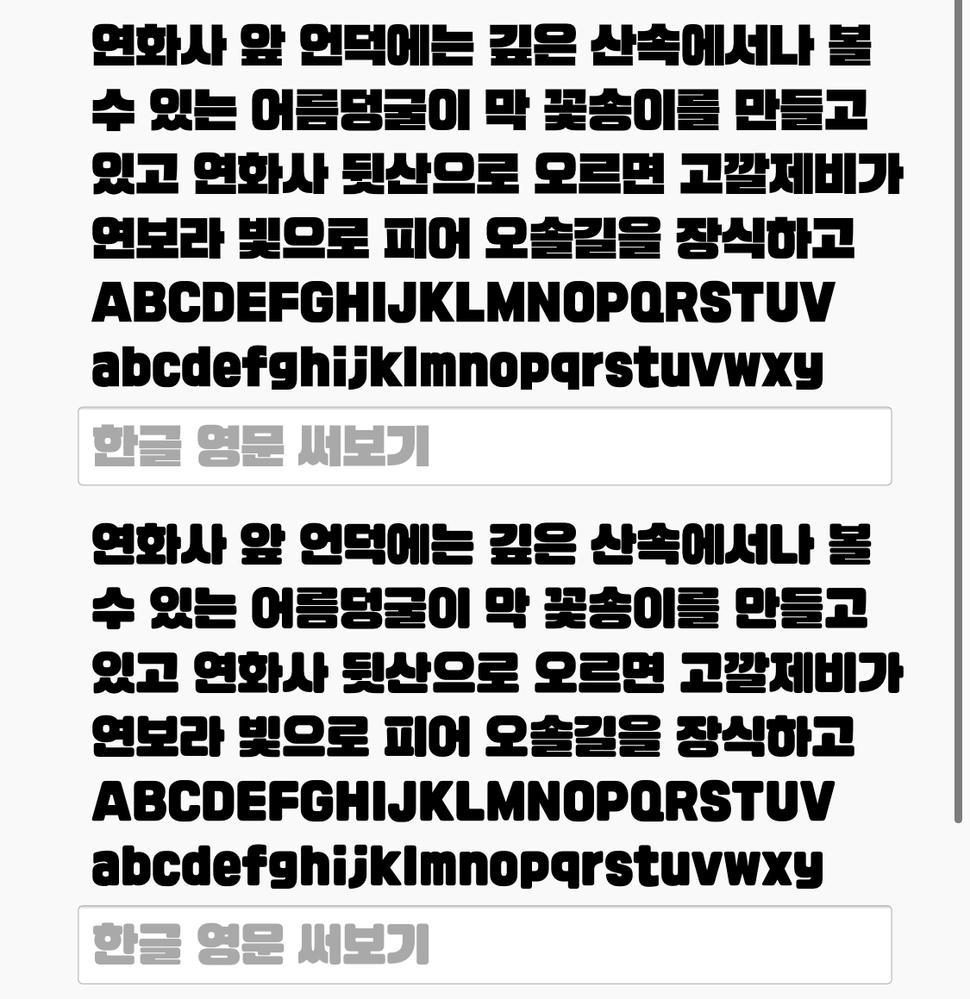 漢字をこれに似た感じのフォントで打ちたいのですが、もしサイトやフォントの種類を知っていたら教えていただきたいです!