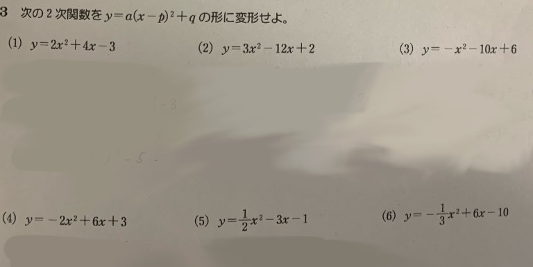 この問題を解いて下さい。早めにお願いします。