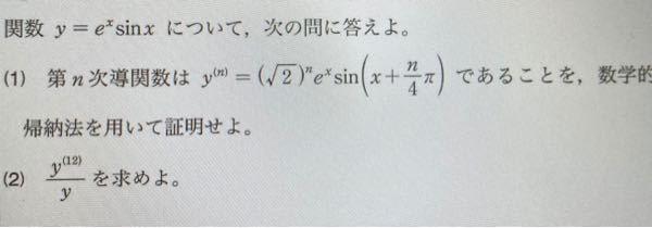 以下の高校数学の問題がわかりません。 解き方を教えてください。