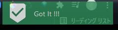 コピペの遅延原因を知りたいです。 フリーソフト「clibor」を使用して登録した文字列をコピペする作業を行っています。しかしいつ頃からかcliborの登録した文字列をクリックして対象に貼り付ける際、一拍遅延が起きる又は貼り付けに失敗するようになりました。 その原因を知り、可能なら取り除きたいです。 添付画像はcliborに登録した文字列をクリックした際に画面右上に一瞬表示されるもので、遅延現象が発生した時期から表示されるようになりました。おそらくですがこれが関係していると考えています。 これは自分の勝手な推測なのですが、セキュリティソフト「Norton」の何かしらの設定が邪魔をしているのではないかと思っています。しかしそれらしい設定が分からず、間違っているかもしれません。 考えられる原因と解決方法が分かる方、お知恵をお貸し下さい。 宜しくお願い致します。