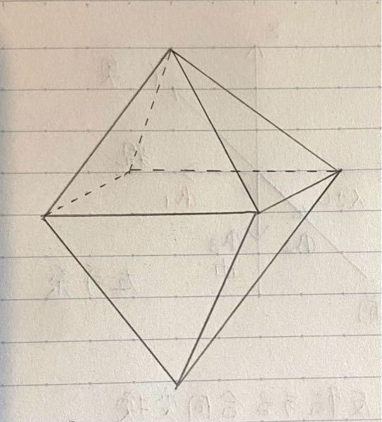 正八面体の1つの頂点の余立体角の大きさを求めよ。 (ただし、ギラードの球面過剰公式を用いること、余立体角の図を必ず描くこと) という問題なのですが分からなくて教えて頂きたいです。 よろしくお願い...
