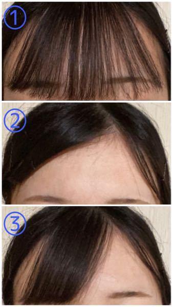 就活用の証明写真をとる時、面接の時 前髪どのようにしたら良いですか?? ①でもいいのであればもうすこし短く切って行こうと思います。 ③が一般的かな?と思ったのですが②のようにばっちりピンで止めてった方がいいですか?