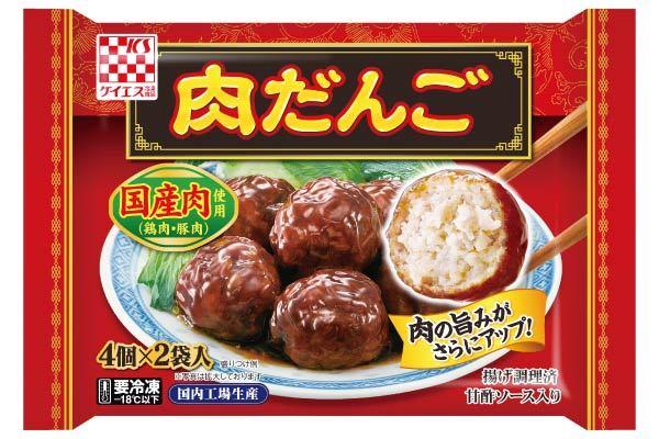 ▲肉団子とシュウマイ、どっちが好き!?(中華料理・冷食)
