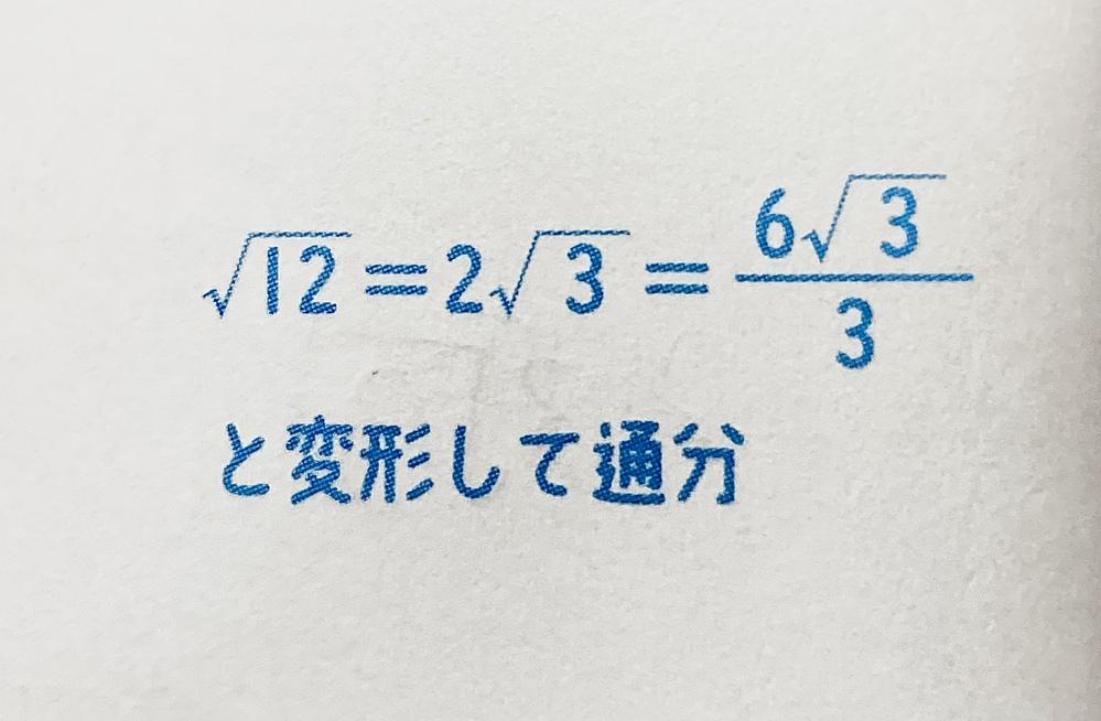 中3数学 知恵コイン50枚 どうしてこうなるのか教えてください。