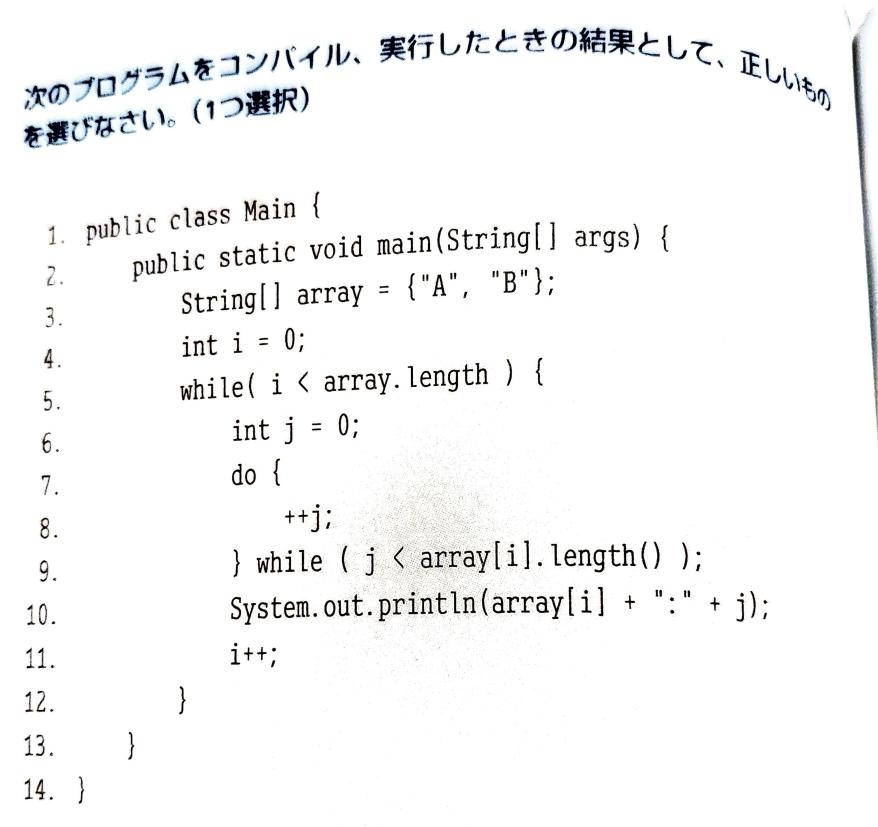 Javaでわからない部分があります。 このコードの9行目のarry[i].lengthの部分が1なのがわからないです。AとBの2つだから2じゃないのですか?