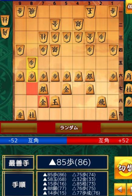 将棋ウォーズでクイズが出て来たんですけど、問題になるほど何かポイントがあるのですか? 桂馬も飛んで来ないし、同歩もやらないし、7,8筋をやってたら突然、何が危険なのか玉が動いたり、1筋の歩を動かしたり意味不明です。 お強い方は、この読み筋を見て何を読み取られるのですか?
