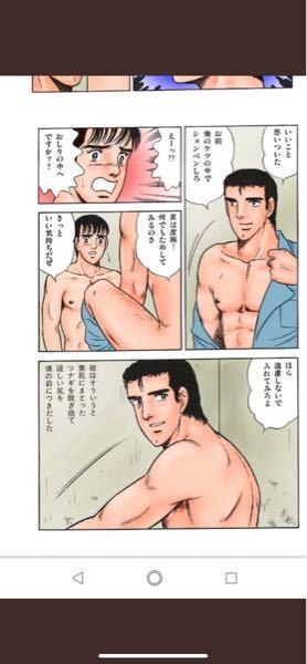 この漫画の作品名を教えていただけませんか?