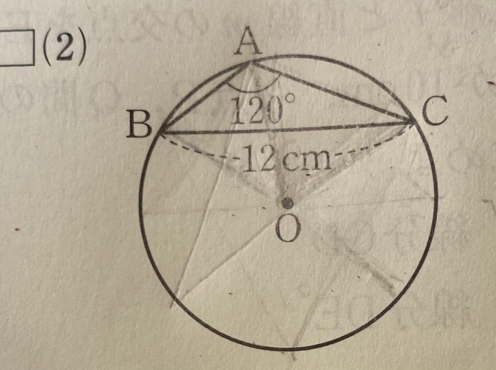 外接円の半径を求める問題です。どなたか解説お願いします。
