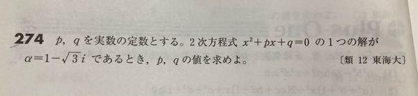 数学Ⅱ高校数学です。詳しく解説お願いします。