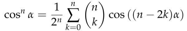 この式の証明の仕方を教えて下さい。