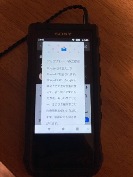 NW-ZX507 これの消し方教えてください。