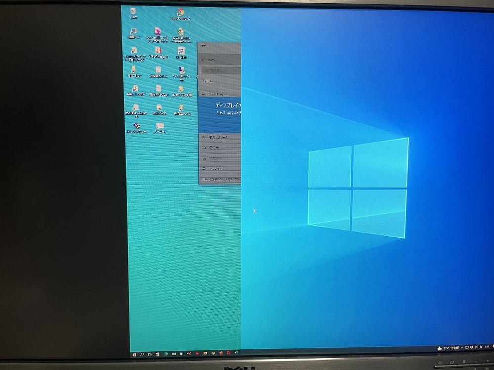 高解像度ディスプレイ表示の不具合について困っており投稿しました。 ◆PC環境 DELL Inspiron 3250 Windows10 HOME 64bit HD Graphics 530 ◆...