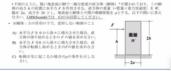 早めにお願いしたいです!物理です! この問題の解き方と回答が分からないので、教えて欲しいです。物理苦手なのでよろしくお願いいたします。