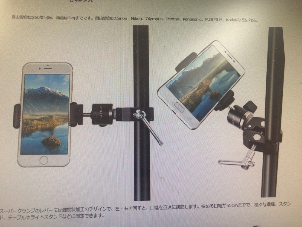 ビデオカメラの三脚に、iPhoneをつけて同時に撮影したいのですが、写真のような商品で対応できるかなと思っています。 iPhoneは12proMax こんな感じと写真は見つけたものの、商品がどれ...