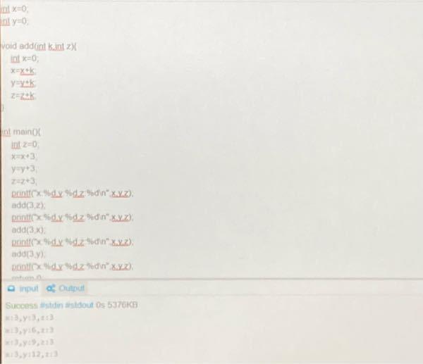 C言語についてヘルプです! 大学の授業ででた物なのですがいまいち理解できません;; どなたか教えて欲しいです!
