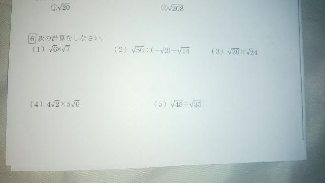 この数学の答えと解き方を分かりやすく教えてください(._.) 全部が厳しかったら、(1)と(2)だけで大丈夫です