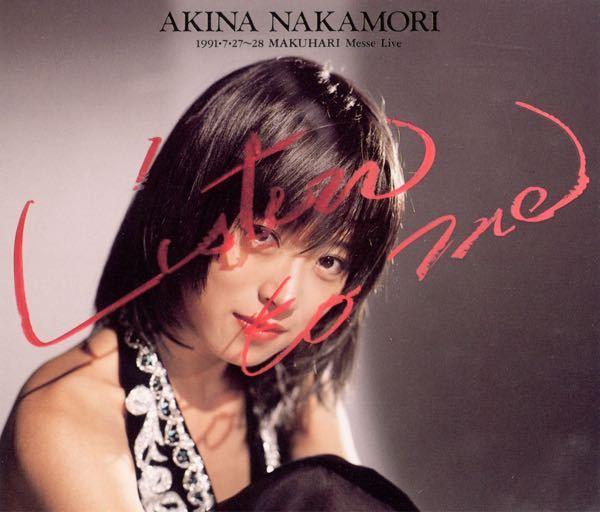 中森明菜さんの「夢 '91 Akina Nakamori Special Live」のライブ・アルバムが7月28日に初リマスター再発されますが、明菜さんがこのライブで歌った曲で、お好きなベスト10を教えてください。 . https://youtube.com/playlist?list=PLJVNJn55sHTkQlQzlwth67SGnB517TscY <収録曲> (DISC1:CD) 01. OPENING 02.難破船【19thシングル】<1位> 03.二人静(ふたりしずか)-「天河伝説殺人事件」より【26thシングル】 04. Live Talk 1(No Cut Version) 05. DESIRE -情熱-【14thシングル】<1位> 06. LA BOHEME(ラ・ボエーム) 07.十戒(1984)【9thシングル】<1位> 08.飾りじゃないのよ涙は【10thシングル】<1位> 09. TATTOO【21stシングル】<1位> 10.sax solo~SINGER 11. Close Your Eyes 12. Live Talk 2(No Cut Version) 13. LIAR【23rdシングル】<1位> 14.乱火 15.雨が降ってた・・・ (DISC2:CD) 01.My Position 02.Soft Touch 03.The Look That Kills 04.No More 05.Dear Friend【24thシングル】<1位> 06.CARIBBEAN 07.アサイラム 08.サザン・ウインド【8thシングル】<1位> 09. Live Talk 3(No Cut Version) 10.目をとじて小旅行(イクスカーション) 11.スローモーション【1stシングル】 12.セカンド・ラブ【3rdシングル】<1位> 13.北ウイング【7thシングル】 14.ミ・アモーレ[Meu amor e...] 【11thシングル】<1位> 15. Live Talk 4(No Cut Version) 16.水に挿した花【25thシングル】<1位> 17.忘れて・・・