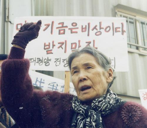 【慰安婦問題】「国際司法裁判所」とか「日韓請求権協定「第三条」」の話が出てきますが、 「自称慰安婦(原告)」が出てくるたびに「状況証拠=詐欺師」ばかりでは、韓国に勝ち目は無いのではないですか? ◇ 皆さんはどう考えますか? ◇ 「慰安婦問題」の「原告」らの「1990年代初め」の証言は就職詐欺や親に売られて慰安婦になったと証言していた。 ところが、慰安婦問題が韓国の社会的・政治的問題になり、韓日間の外交問題に発展すると言葉を変え、「強制連行」と言い出した。 これは「詐欺」です。 ----- ↓吉田清治『ウィキペディア(Wikipedia)』 https://ja.wikipedia.org/wiki/%E5%90%89%E7%94%B0%E6%B8%85%E6%B2%BB_(%E6%96%87%E7%AD%86%E5%AE%B6) ↑その証言の大半が吉田の虚偽・創作であったにも関わらず、主に朝日新聞・北海道新聞がこの「吉田証言」を真実として頻繁に記事にしたため、後の日韓外交問題(慰安婦問題)の大きな原因となった。 ↑これについて済州島の「済州新聞」が追跡調査し、当時そうした「慰安婦狩り」を住民が聞いた事がないという証言を得て、吉田証言は事実ではないと報道。 ↑1989年8月17日に慰安婦狩りの舞台とされた済州島の現地新聞「済州新聞」の許栄善記者は、済州島城山浦に住む85歳女性の「250余の家しかないこの村で15人も徴用したとすれば大事件であるが、当時はそんな事実はなかった」という証言を紹介し、吉田の著作には「裏付けの証言がない」として、吉田のいう済州島での「慰安婦狩り」は事実無根であり、吉田の主張は虚偽であると報じた。 ↑また同記事で済州島の郷土史家金奉玉も「1983年に日本語版が出てから何年かの間追跡調査した結果、事実でないことを発見した。この本は日本人の悪徳ぶりを示す軽薄な商魂の産物と思われる」と、数年間の追跡調査で吉田証言が事実ではないと批判した。 ↓日本の慰安婦問題『ウィキペディア(Wikipedia)』 https://ja.wikipedia.org/wiki/%E6%97%A5%E6%9C%AC%E3%81%AE%E6%85%B0%E5%AE%89%E5%A9%A6%E5%95%8F%E9%A1%8C#%E6%97%A5%E9%9F%93%E3%83%A1%E3%83%87%E3%82%A3%E3%82%A2%E3%81%AB%E3%82%88%E3%82%8B%E5%A0%B1%E9%81%93 ↑1991年5月22日、『朝日新聞』(東京の社会部市川速水記者が取材チームを率いていた。)大阪版が再び吉田証言を紹介し、同年8月11日には「元朝鮮人従軍慰安婦 戦後半世紀重い口開く」と題した記事(植村隆韓国特派員・ソウル発)で元慰安婦の金学順について「『女子挺(てい)身隊』の名で戦場に連行され」たと報道する。 ↑1991年8月15日、韓国ハンギョレ新聞は金学順が「親に売り飛ばされた」と報道した。 ↓金学順 https://ja.wikipedia.org/wiki/%E9%87%91%E5%AD%A6%E9%A0%86 ↑最初に報道された朝日新聞の1991年8月11日の植村隆記者による記事では「女子挺身隊の名で戦場に連行され、日本軍人相手に売春行為を強いられた」「慰安所は民家を使っていた。5人の朝鮮人女性がおり、1人に1室が与えられた。女性は「春子」(仮名)と日本名を付けられ、毎日3、4人の相手をさせられた」と経歴が説明された。金学順が軍令により強制連行されたと判断できるのはこの記事のみであるが、後に朝日新聞が「この女性が挺身隊の名で戦場に連行された事実はありません。」として訂正記事を出している。 ------ 李容洙(元日本軍慰安婦だったと主張する女性) ↓李容洙『ウィキペディア(Wikipedia)』 https://ja.wikipedia.org/wiki/%E6%9D%8E%E5%AE%B9%E6%B4%99#%E4%BA%BA%E7%89%A9 挺対協代表尹美香国会議員は「李の当初の証言では、『私は被害者ではなく、私の友達が…』だった」と、李の重大な経歴詐称を告発した。 1992年以来両名は「共に活動」して、尹はそれを梃子に与党「共に民主党」の国会議員まで上り詰め、一方の李はお金の不満から仲間を非難して、お互いは「性奴隷慰安婦」の捏造を「共に暴露」するまでに至ってしまい、それまでの「功績」を台無しする、「金の切れ目が縁の切れ目」となる結末となった。 ↓金学順 ◇