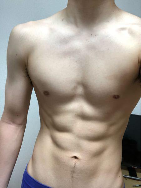 現在18歳 身長176センチ 体重64.5キロ 体脂肪率9%です。 一か月前からカロリー重視の食事制限と適度な有酸素運動、自重トレ(腕立て、腹筋、体幹)をしています。高校まで部活でバスケしてました。韓国の俳優のよう に引き締まった無駄のない体を手に入れたいのですが、力をいれてない時にいまいち腹筋の見栄えが良くないです。 ちなみに力入れた時の写真は下に載せます。 どうすれば良い体になれますか?