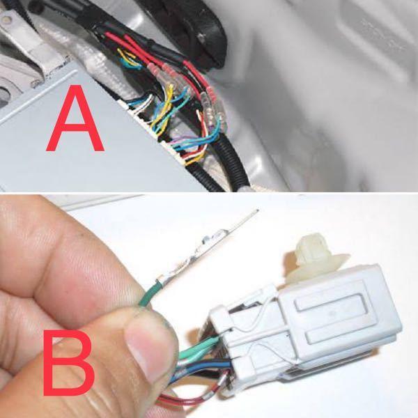 車のスピーカー配線の引き直しについて質問させて頂きます。 文面が分かりずらいところもあると思いますがよろしくお願いします。 オーディオ関係を調べていると、ちょくちょくスピーカーの配線の引き直しと耳にしますが。 そこで疑問に思った事が! 単純にヘッドユニットとスピーカーを直で繋ぐと言う事は分かるのですが! ヘッドユニット裏の配線って一般的にはどう言う処理をなさるんですか? 言葉だけだと説明しづらいので画像でAとBに分けて質問させて頂きます。 Aの画像のように、カプラーから出ているスピーカー配線を切ってギボシ付けて繋ぎ合わせるのか? (これだと、カプラーからは2、3cmもとの細い線が残っているので、そこんとこはどうなのかと?) Bの画像のようにカプラーから元のピンを抜いて新しく引き直したスピーカー線にピンをつけて差し替えるのか? (これだと、完全に引き直しているがちょっと手間が?) 一般的にはどのような感じで引き直してるんですか? よろしくお願いします。