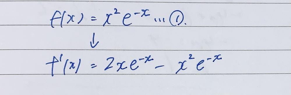 ①の式を微分すると下のようになるのはなぜですか? 前半は分かるのですが、x^2の前にマイナスが付くのが分かりません。
