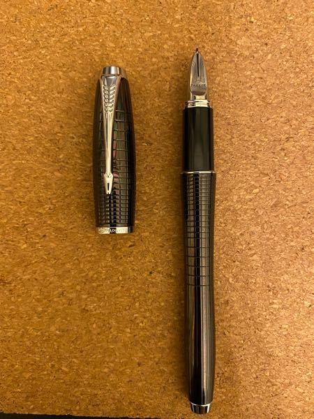 このパーカーのペンの詳しい品番が知りたいです。 替え芯はPARKER 5TH と書いてあります。
