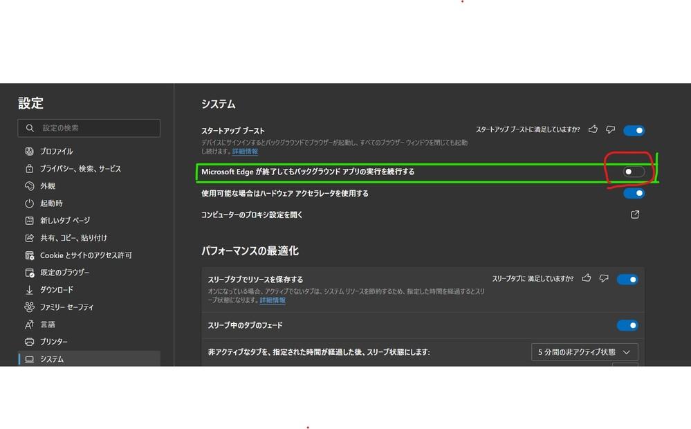 ChromiumEdgeのバックグラウンドアプリ Win10 21H1 PCで使用しているChromiumEdge最新版の設定にて Edgeが終了してもバックグラウンドアプリの実行を続行するを無...