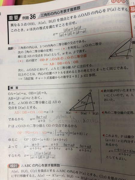 一番最後のすなわちからはなぜ絶対値をつけているのですか??確かに最初に|α|=αと定義しましたがそれなら|β|の横のαも|α|と(βも同様)しなくていいのですか?