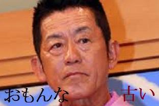 旧感覚大喜利 、 和田アキ子が新国立競技場を破壊したから東京オリンピック中止、、、 この手の失笑レベルのものをオヤジギャグではなく何と呼びましょう?