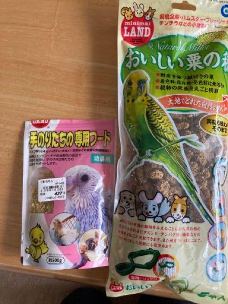 セキセイインコ生後1ヶ月のオススメの餌を教えてください。 セキセイインコ羽が生え揃ったので生後1ヶ月くらい。さし餌をあまり食べなくなりました。 さし餌に使っていたあわ玉や殻付き粟穂はよくつついているので、大人の餌をあげようと思っているのですが、これくらいの月齢におすすめの餌を教えてください(*^^*) 今食べさせているのは画像にのせておきますね