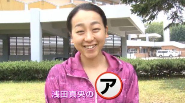 下の写真は、浅田真央のモノマネタレントとして有名な方との事ですが誰ですか? お笑い芸人に詳しくないですので、教えて下さい。 偶然、写真を見つけたのですが、あまりにも似ていて驚いてしまいました。