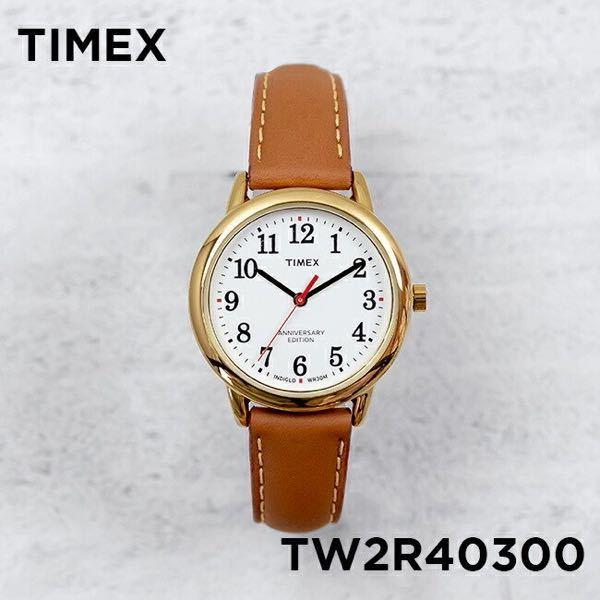 TIMEXの腕時計って、家電量販店とかで電池交換して貰えますか?下記の写真の腕時計です。 無くしたと思っていたのですが、つい最近見つけたところ針が止まってしまっていました。2、3年は放置していたかもしれません。液漏れの可能性はありますか?