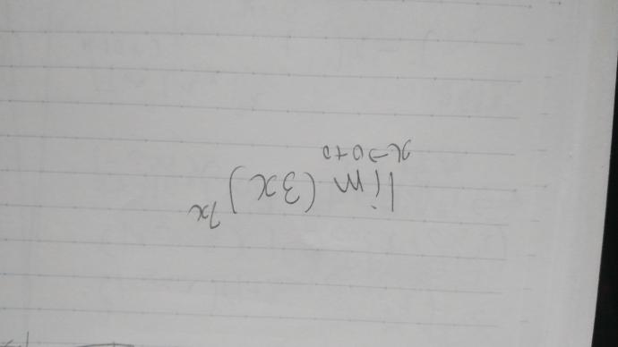 この問題をロピタルの定理を使わずに解ける方いますか?答えは1です。