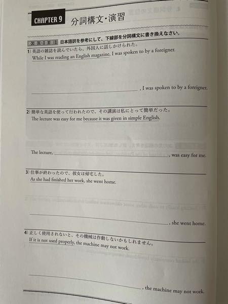 英語についてです。写真の問題の答えを教えてください。 それと、どこがSでどこがVなど(第何文系か)教えてくださると助かります。よろしくお願いします。