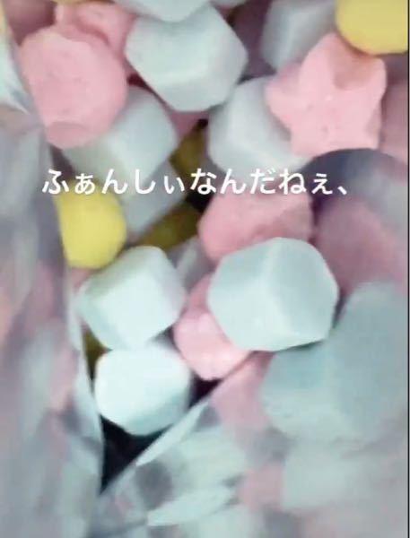 このお菓子の商品名わかりますか???