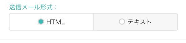 HMVのオンラインのこのHTMLとテキストの違いって何ですか?