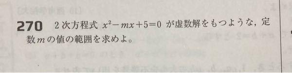 高校数学Ⅱです。解説付きで教えてください!