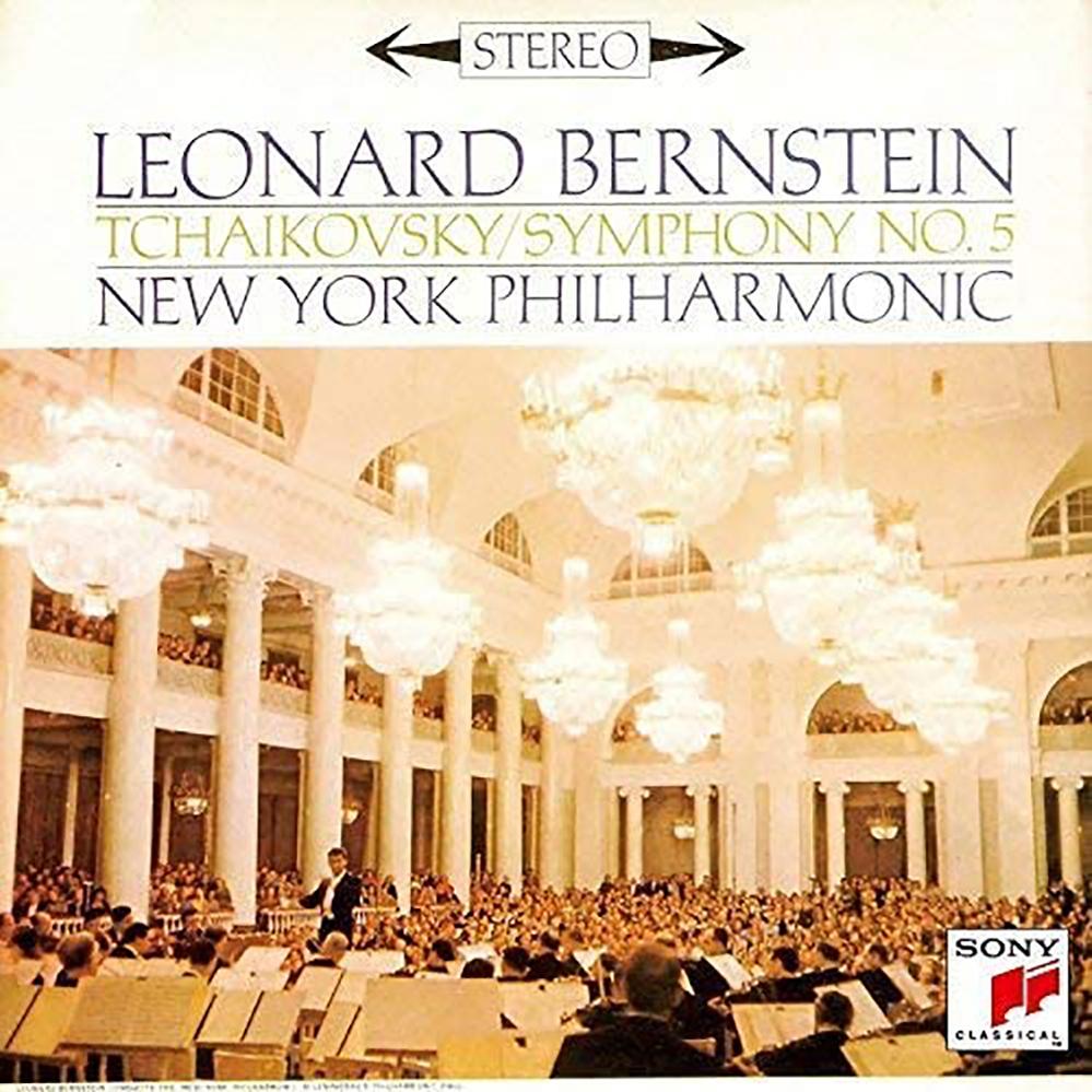 この1960年録音のバーンスタイン指揮ニューヨーク・フィルのチャイコフスキー「交響曲第5番」のジャケットに使われている場所はどこでしょう? ご存じの方がいらっしゃれば教えていただければ助かります。よろしくお願いいたします。