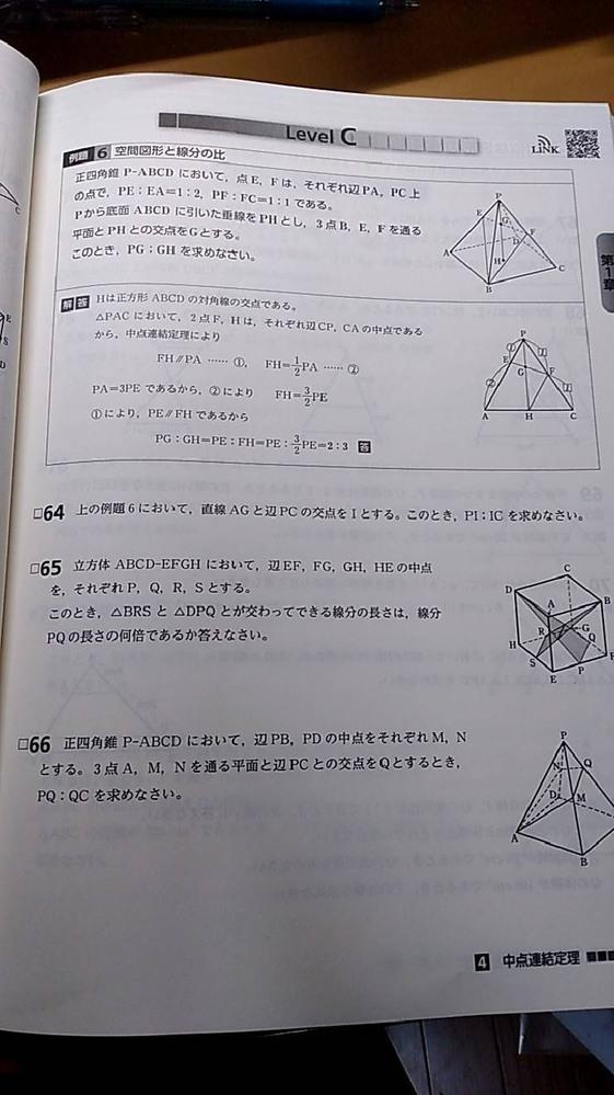 中学二年の数学の問題を教えて下さい。 試験前で困っています。 よろしくお願いします。