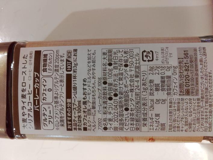 これにメラノイジンは含まれますか?