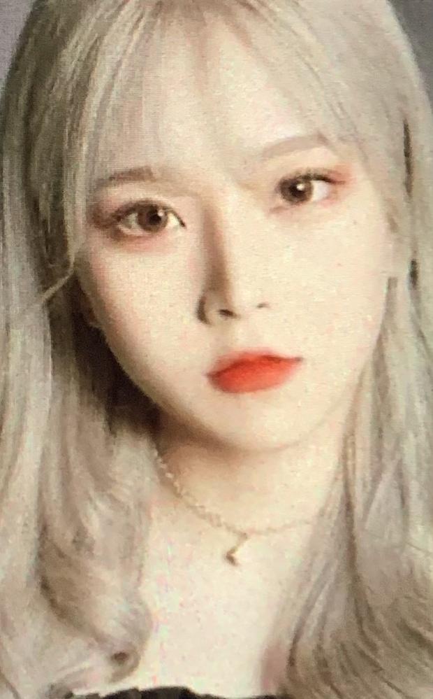 画像の韓国の女性の名前を教えてください。