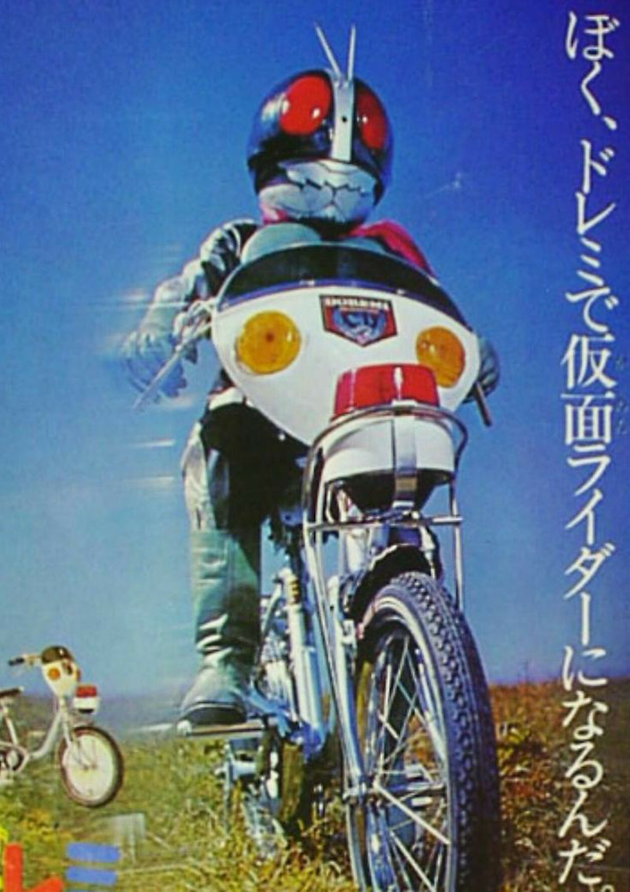 仮面ライダーと二人乗りしたいですか?