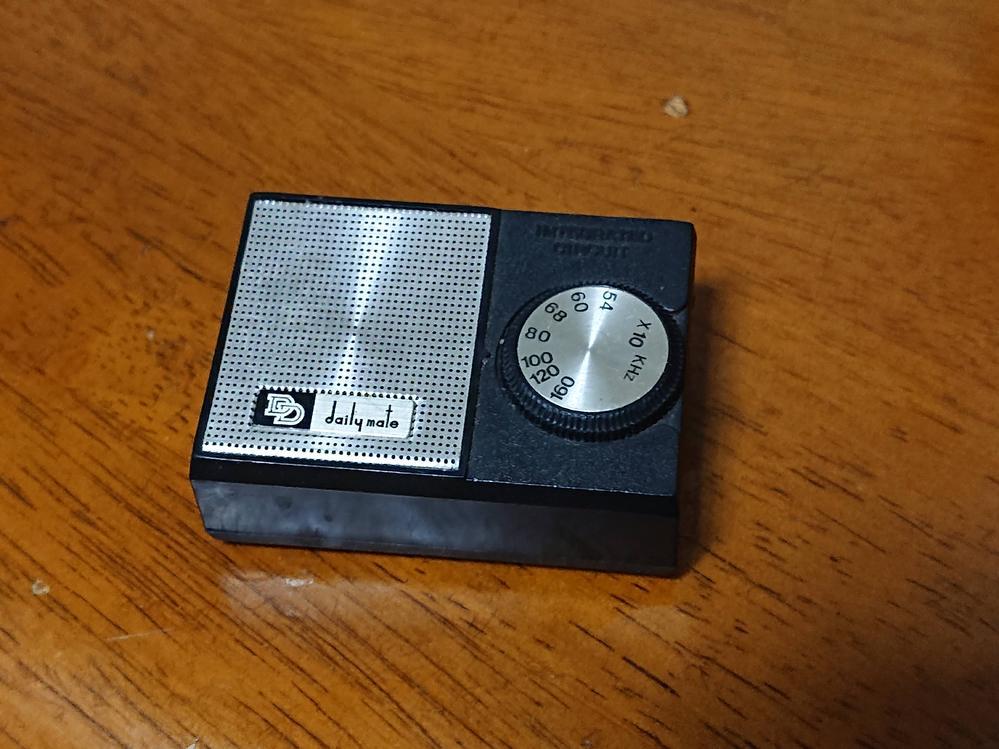 はじめまして。 よろしくお願いいたします。 父の遺品整理をしている時に出てきた古い小型のラジオです。 型式らしきものを探しても見当たらず、メーカー名らしきDDやdaily mateで 検索しましたが何もヒットしませんでした。 電池を入れてイヤホンを接続したら普通に使えました。 もし、これの型式やメーカー名等解る方が居ましたら、お力お貸しください。