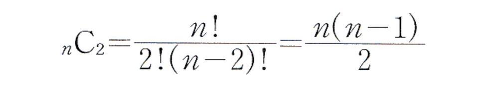 場合の数の、組合せの問題です。 真ん中の式が、なぜ右側の式になるのか教えてください。 分母の有利化みたいな感じですか? やり方を教えてください。 よろしくお願いします。