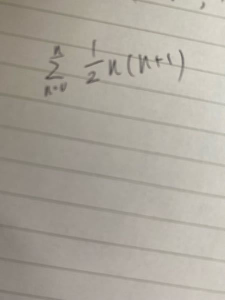 数学 これ求めてください。