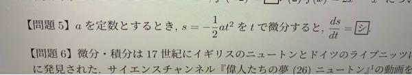 問題5が分かりません。解説よろしくお願いします。