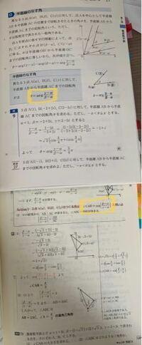 教科書と参考書で公式が上と下反対になってるんですけどどっちを使えばいいんですか?